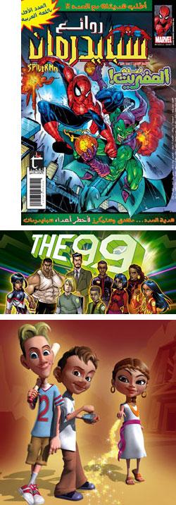 Teshkeel Comics and Rubicon multimedia