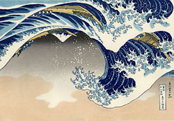 Hokusai wave turned