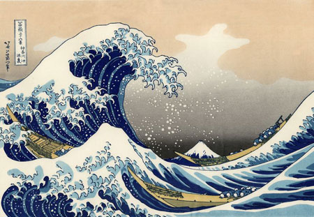 Katsushika Hokusai