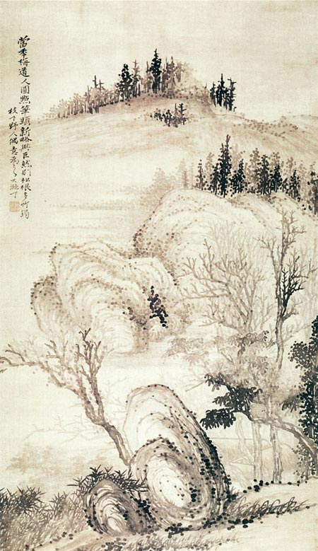 Image result for shitao paintings