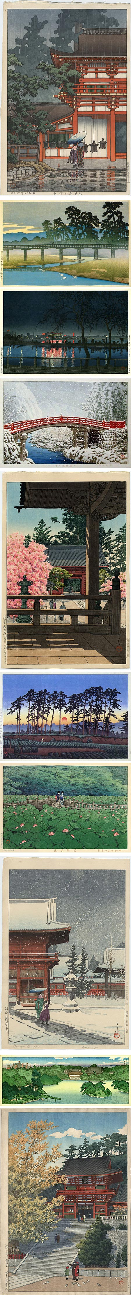 Kawase Hasui