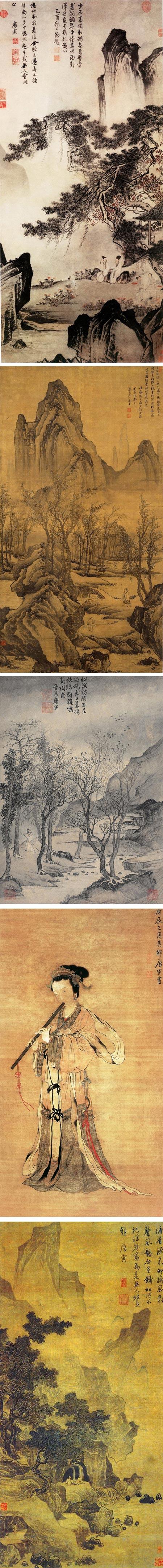Tang Yin (Tang Bohu)