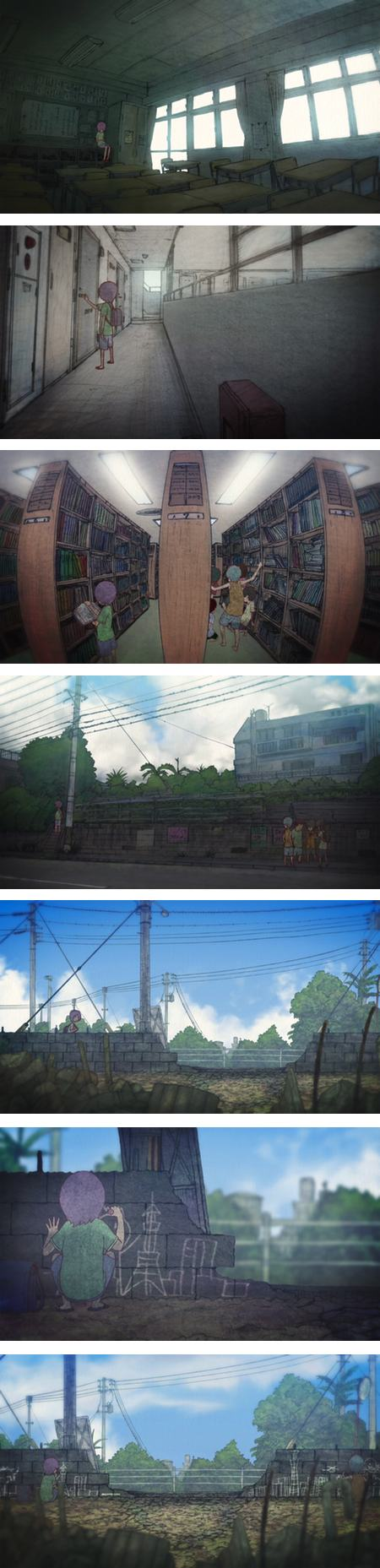 Playground, animated short by Ryosuke Oshiro