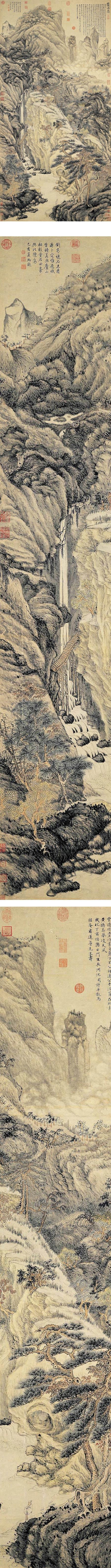 Lofty Mount Lu, by Shen Zhou