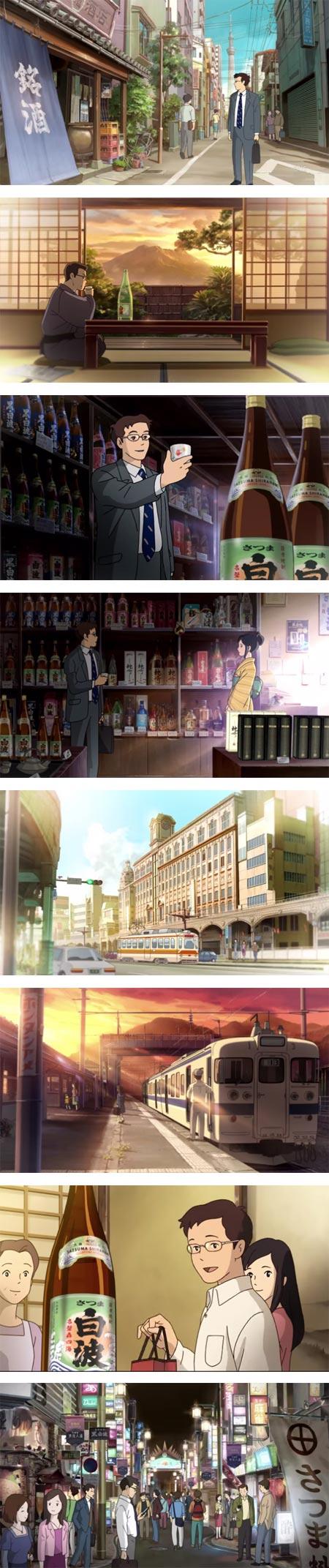 Yoshiharu Sato's Studio Ghibli style TV commercial