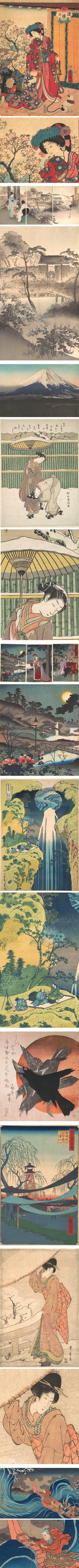 Japanese prints from the Met via Ukiyo-e Search: Utagawa Kunisada, Ogata Gekko, Yoshida Hiroshi, Suzuki Harunobu, Toyohara Chikanobu, Katsushika Hokusai, Totoya Hokkei, Utagawa Hiroshige, Utagawa Toyohiro, Utagawa Kuniyoshi