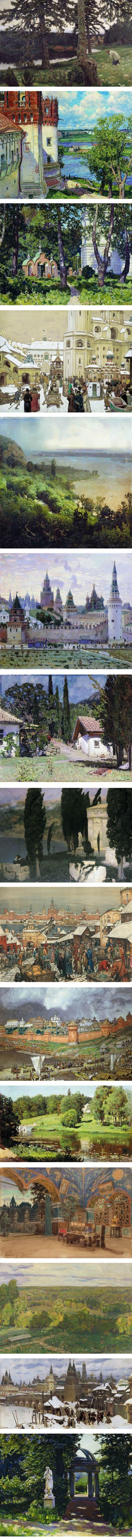 Apollinary Vasnetsov, Russian landscape painter, Mostoc history paintings